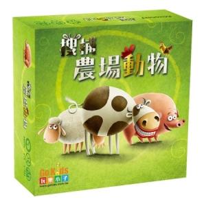 搜捕農場動物 桌上遊戲 Shokoba
