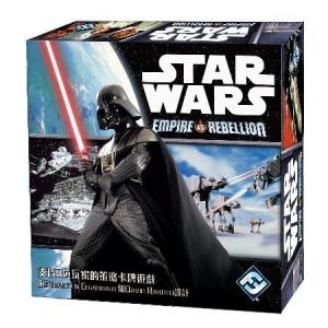 星際大戰:帝國軍隊 vs 反抗軍(中文版)Star Wars Empire vs Rebellion