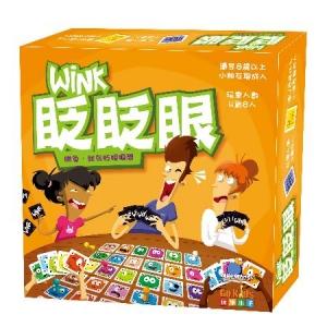 眨眨眼 8人版 (中文版) 桌上遊戲 - Wink