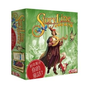 故事線:童話篇 桌上遊戲 (中文版) StoryLine: Fairy Tales