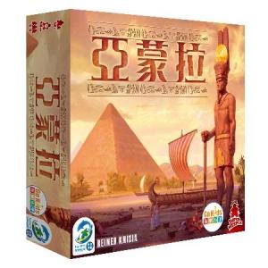 亞蒙拉 桌上遊戲 (中文版) Amun-Re