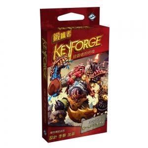 鍛鑰者第一季:統御者的呼喚 補充包 (中文版) KeyForge: Archons Deck