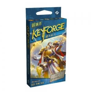 鍛鑰者第二季:耀升紀元 補充包 中文版 KeyForge: Age of Ascension
