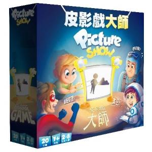 皮影戲大師 (中文版) Picture Show
