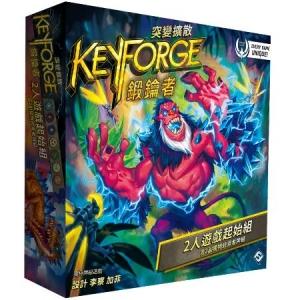 鍛鑰者第四季:突變擴散 二人遊戲起始組 中文版