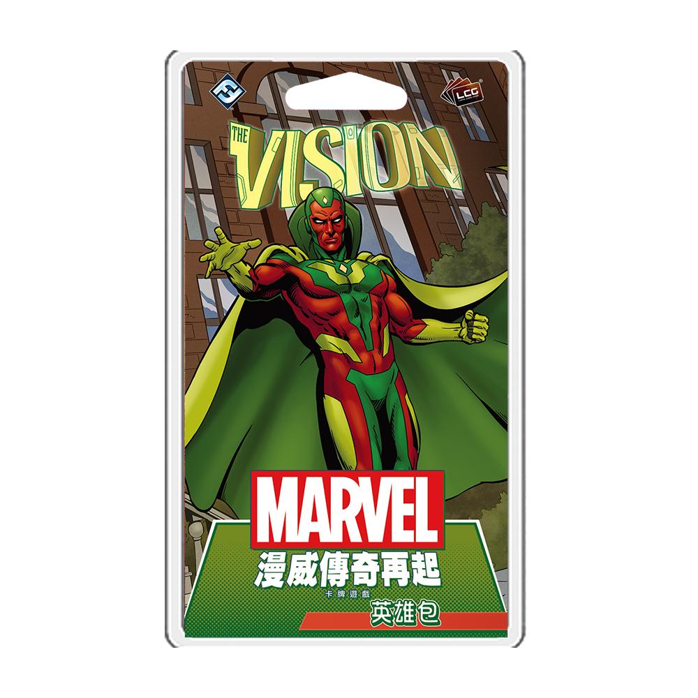 漫威傳奇再起英雄包: 幻視 Marvel Champions: Vision Hero Pack