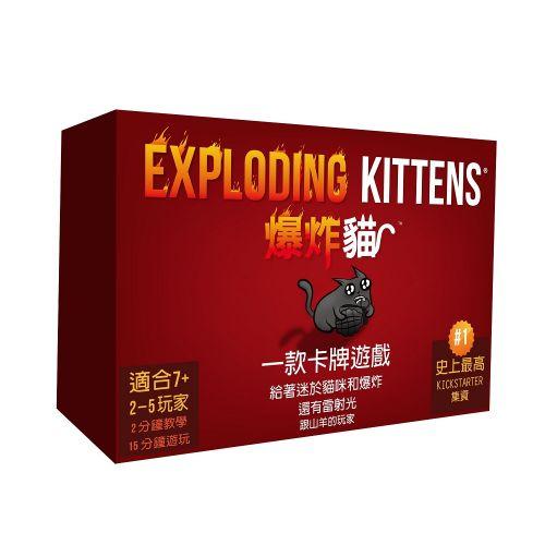 爆炸貓 中文版 Exploding Kittens