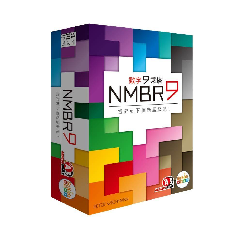 數字9乘塔 NMBR9 (中文版)桌上遊戲