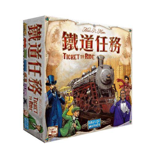 鐵道任務 美國 (中文版) 桌上遊戲 Ticket to ride US