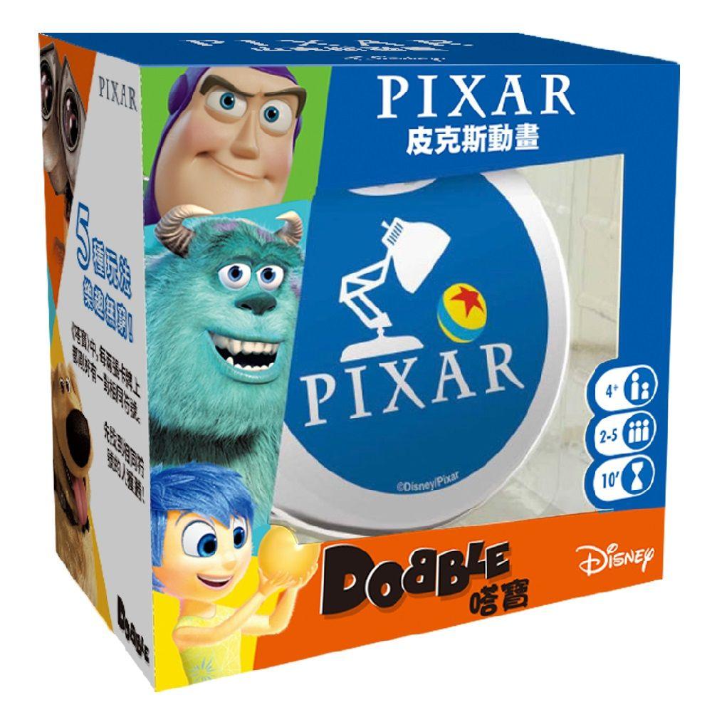 嗒寶: 皮克斯動畫 (中文版) DOBBLE PIXAR