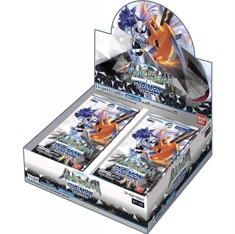 數碼寶貝 卡牌遊戲 補充包 第五彈BT-05 奧米加獸的戰役 日文版(盒裝24入)