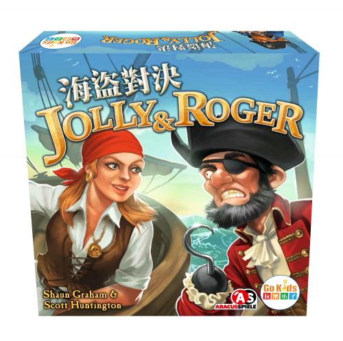 海盜對決 Jolly&Roger (中文版)桌上遊戲