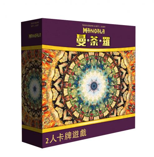 曼荼羅 中文版 Mandala