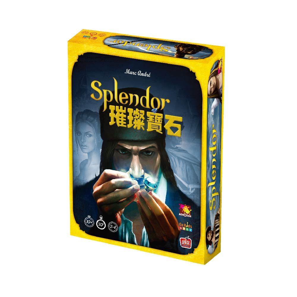 璀璨寶石 桌上遊戲(中文版) - Splendor