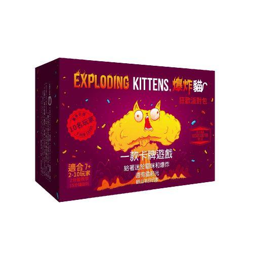 爆炸貓: 狂歡派對包 繁體中文版 Exploding Kittens PARTY PACK