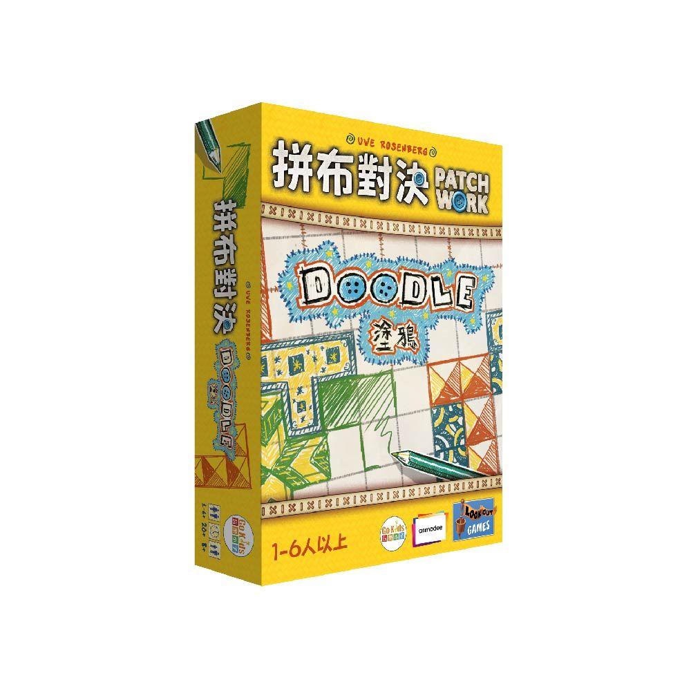 拼布對決:塗鴉 (中文版) PATCHWORK DOODLE